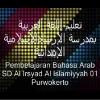bhs-arab